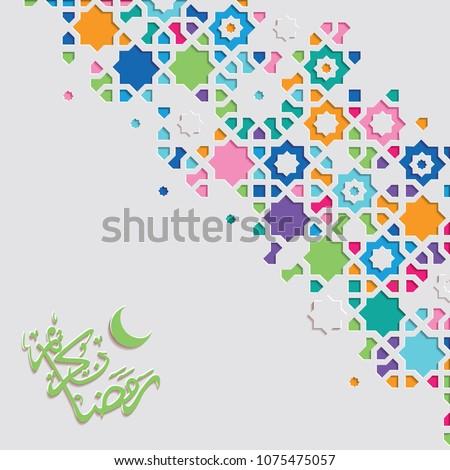 arabic arabesque design