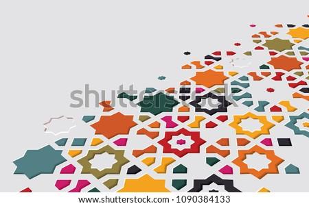 Arabic arabesque design greeting card for Ramadan Kareem.Islamic ornamental colorful detail of mosaic in perspective. Vector illustration. - Shutterstock ID 1090384133
