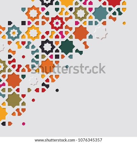 Arabic arabesque holy month design greeting card for Ramadan Kareem.Islamic colorful pattern vector illustration. - Shutterstock ID 1076345357