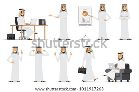 Arabic Business man Character Set. Vector illustration. Isolated on white background.
