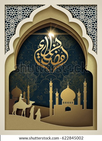 Arabic calligraphy design for Ramadan, decorated by layers of paper cutting frames, with town in desert, Islamic pattern background