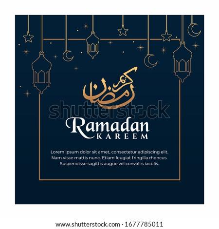 Arabic calligraphy design for Ramadan Kareem, Islamic Background