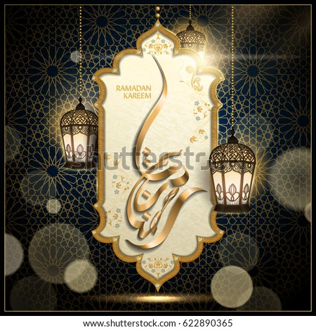 Arabic calligraphy design for Ramadan Kareem on shell white decoration, with lanterns and blurring lights