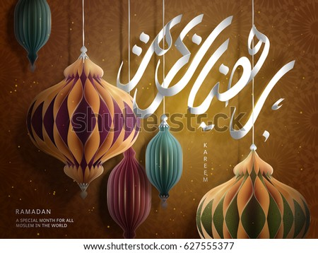 Arabic calligraphy design for Ramadan Kareem, with colorful danglers, brown background