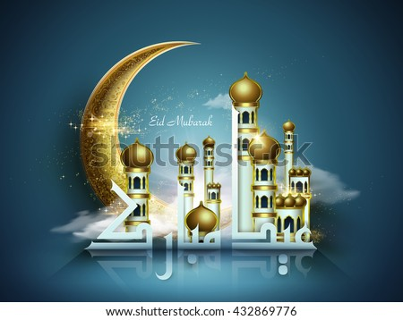 Arabic calligraphy design of text Eid Mubarak for Muslim festival. Splendid moon and mosque in gold.