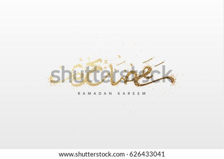 Arabic calligraphy inscription of the gold color Ramadan Kareem.