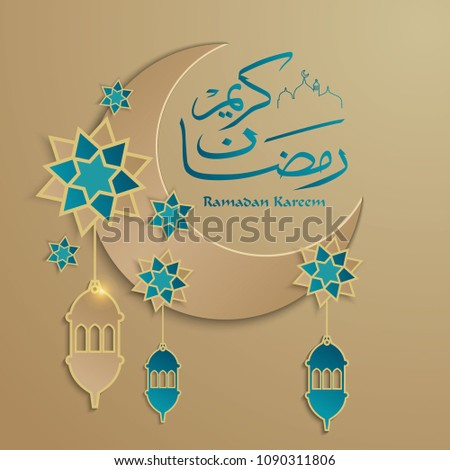 Arabic calligraphy of Ramadan Kareem for greeting card, banner, and poster design template with moon and lantern decoration. Vector illustration
