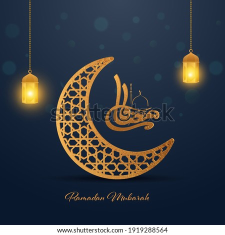 Arabic Calligraphy Of Ramadan Mubarak With Golden Ornament Crescent Moon And Illuminated Lanterns Hang On Blue Background. Photo stock ©