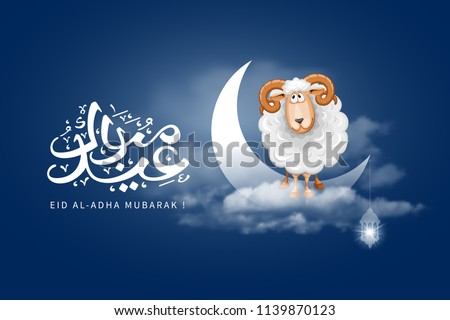 Arabic calligraphy text of Eid Mubarak for the celebration of Muslim community festival Eid Al Adha. Greeting card with sacrificial sheep and crescent on cloudy night background. Vector illustration.