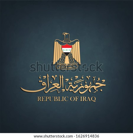 Arabic calligraphy translation (The Republic of Iraq ) text or font in Thuluth style for Names of Arab Countries -  Iraq flag