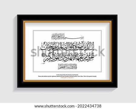 arabic calligraphy with a black