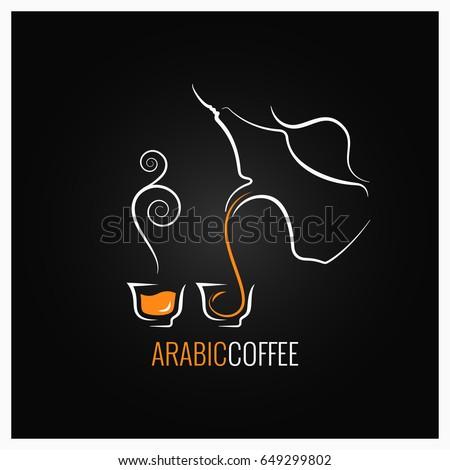 arabic coffee logo design background