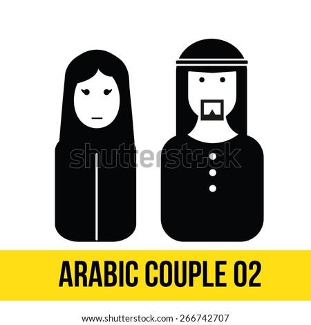 arabic couple set 2