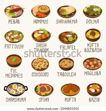 Arabic cuisine vector set