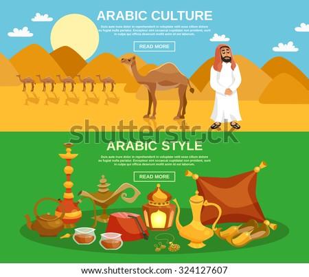 arabic culture horizontal