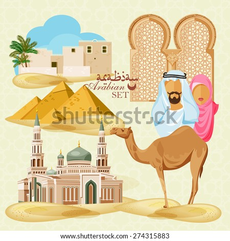arabic culture icon set on