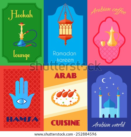 arabic culture mini poster wet