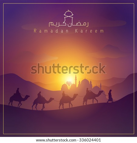 Arabic desert landscape background for greeting Ramadan Kareem - Translation of text : Ramadan Kareem - May Generosity Bless you during the holy month