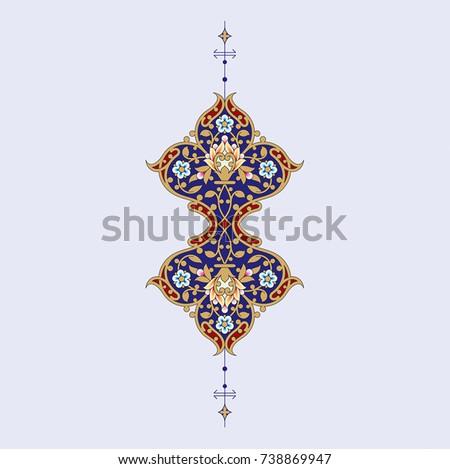 arabic floral border