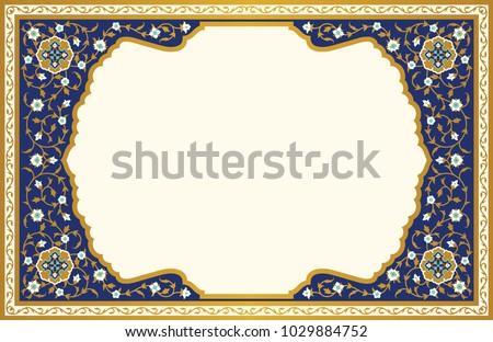 Free Islamic Ornaments Vector - Download Free Vector Art, Stock ...