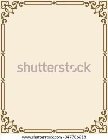 Vector Images, Illustrations and Cliparts: Arabic Floral Frame ...