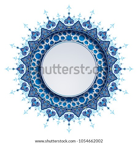 arabic floral ornament and