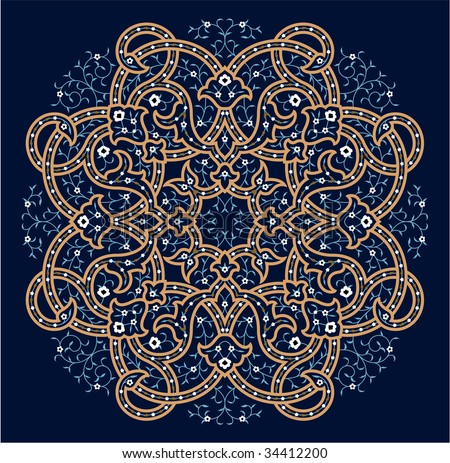 Arabic Floral Ornament. Traditional Islamic Design. Ocher, white, blue on black  - stock vector