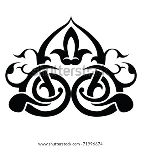 display pic with logo. stock vector arabic floral pattern.