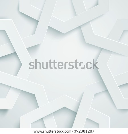Arabic geometric pattern background