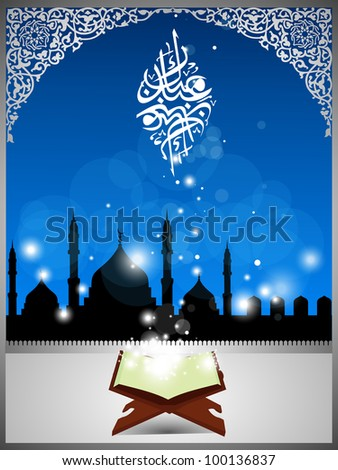 Arabic Islamic calligraphy Eid Mubarak  text with Mosque or Masjid Quran on modern abstract background with floral pattern & frame in blue, silver color. EPS 10 Vector Illustration.