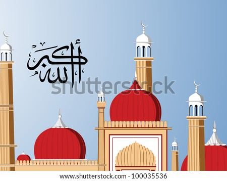 Arabic Islamic calligraphy of Allah O Akbar (Allah is [the] greatest),text With Mosque . EPS 10 Vector Illustration