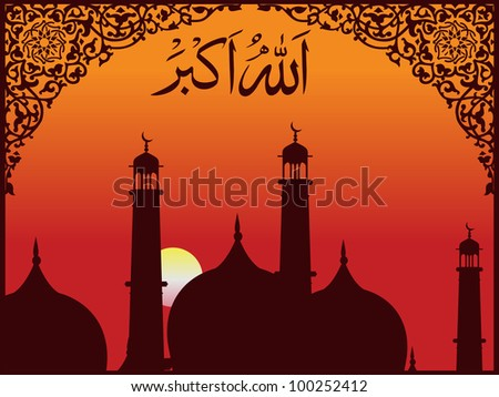 Arabic Islamic calligraphy of Allah O Akbar Allah is [the] greatest text with Mosque on modern abstract background with floral pattern EPS 10 Vector Illustration.
