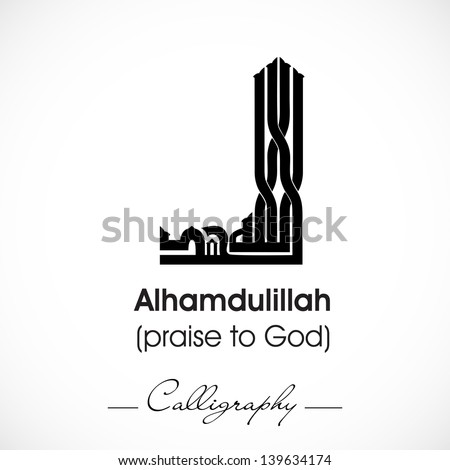 Arabic Islamic calligraphy of dua(wish) Alhamdulillah ( praise to Allah) on abstract grey background.