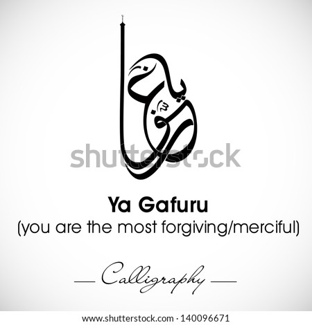 Arabic Islamic calligraphy of dua wish Ya Gafuru you are the most forgiving merciful on abstract grey background