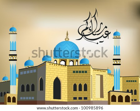Arabic Islamic calligraphy of Eid Mubarak  text with Mosque or Masjid on modern abstract background with floral pattern & frame. EPS 10. Vector Illustration.