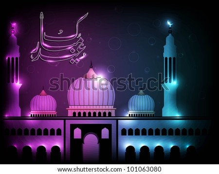 Arabic Islamic calligraphy of Eid Mubarak text with Mosque or Masjid on modern abstract background with shiny effect in blue and purple color. EPS 10. Vector Illustration. - stock vector
