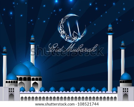 Arabic Islamic calligraphy of Eid Mubarak with Mosque or Masjid and Moon. EPS 10. - stock vector