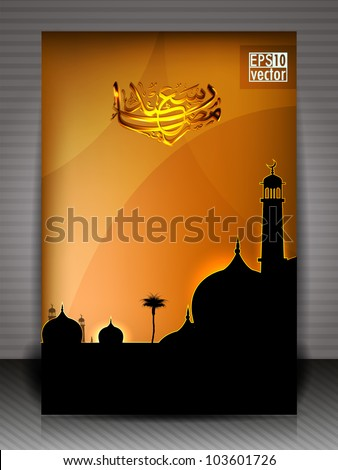 Arabic Islamic calligraphy of Eid Sayeed  greeting card with Mosque or Masjid silhouette on  modern abstract background . EPS 10 Vector Illustration