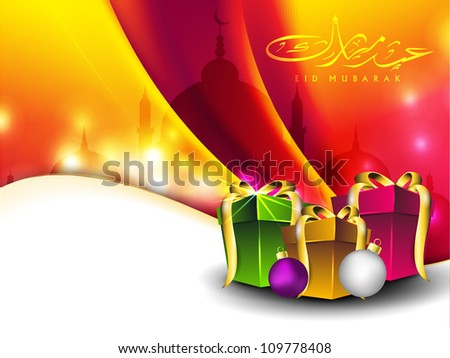 Arabic Islamic calligraphy of golden text Eid Mubarak with gift boxes on colorful wave background for Eid festival. EPS 10.
