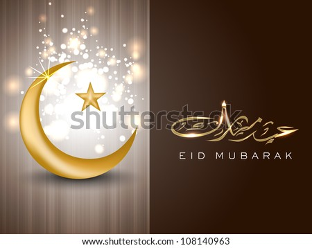 Arabic Islamic calligraphy of golden text Eid Mubarak with moon. EPS 10.