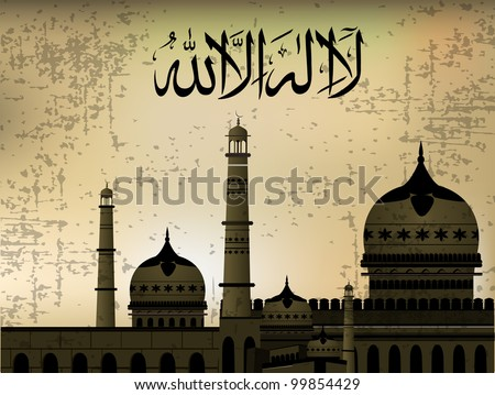 Arabic Islamic calligraphy of la ilaha illallah  (There is no deity but allah),text With retro Mosque on  modern abstract grunge background. EPS 10 Vector Illustration