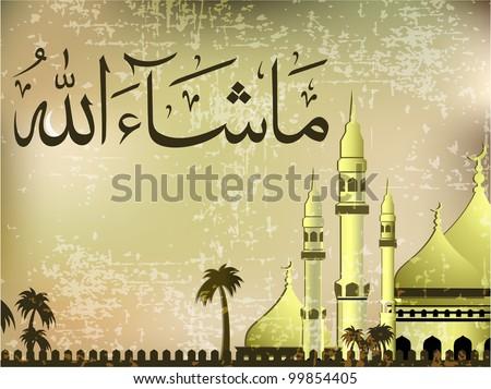- Ramadan Kareem Beautiful Greeting Card With Arabic Calligraphy ...