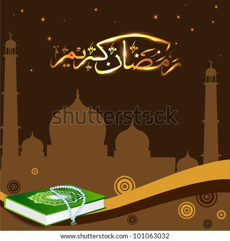 Arabic Islamic calligraphy of Ramadan Mubarak text with Mosque or Masjid  and Quran and Tabeez, on shiny abstract night background.EPS 10. Vector illustration.