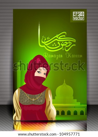 Arabic Islamic calligraphy of  Ramazan Kareem or Ramadam Kareem greeting card with muslim women and Mosque or Masjid  on  modern abstract  background . EPS 10 Vector Illustration