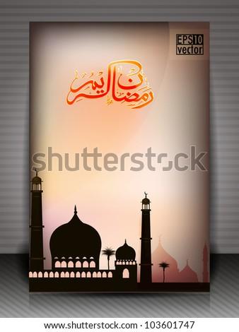 Arabic Islamic calligraphy of Ramazan kareem or Ramadan Kareem greeting card with Mosque or Masjid silhouette on  modern abstract background . EPS 10 Vector Illustration - stock vector