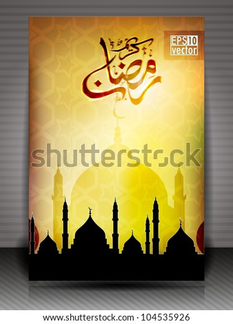 Arabic Islamic calligraphy of Ramazan Kareem or Ramadan Kareem with Mosque or Masjid silhouette on golden abstract background EPS 10.