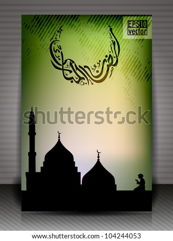 Arabic Islamic calligraphy of Ramazan Mubarak  or Ramadan Mubarak greeting card with Mosque or Masjid silhouette on  modern abstract grunge background . EPS 10 Vector Illustration