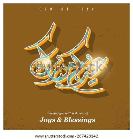 Arabic Islamic calligraphy of text Eid Mubarak for Muslim Community festival Eid - Islamic greeting card Vintage background - Shutterstock ID 287428142
