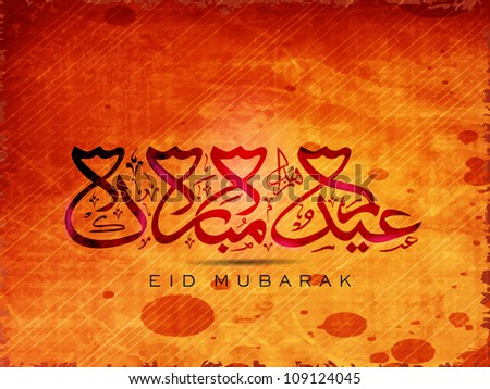 Arabic Islamic calligraphy of text Eid Mubarak on grungy background. EPS 10.