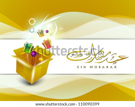 Arabic Islamic calligraphy of text EId Mubarak with gift boxes, beautiful shiny background. EPS 10